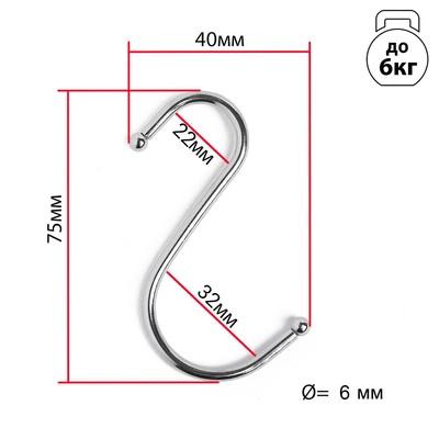 Крючок для панелей, L=7,5, d=3,5мм, цвет хром