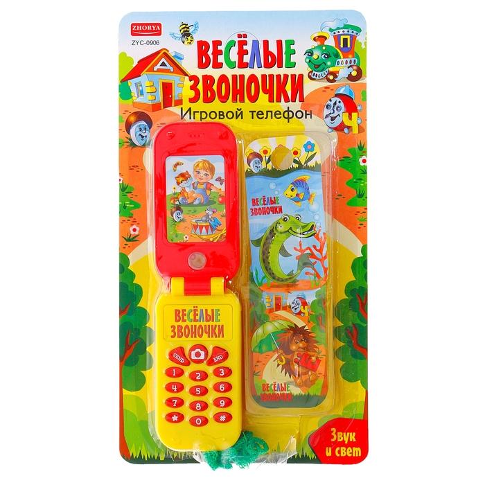 """Телефон сотовой """"Веселые звоночки"""", со сменной панелью, световые и звуковые эффекты, работает от батареек"""