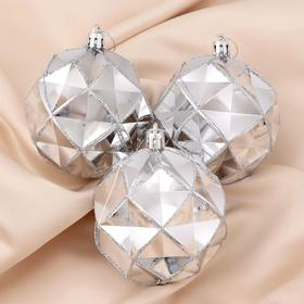 "A set of balls plastic d-8 cm, 3 PCs ""Geometry edges"" silver"