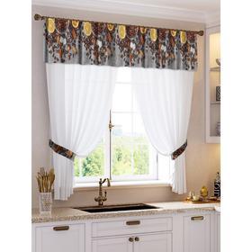 A set of curtains for Alex's kitchen tulle (294x160cm), lambrequin (290x40cm), tie-backs, pe 100%