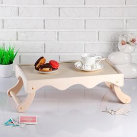 Столик для завтрака, 50×30×7см