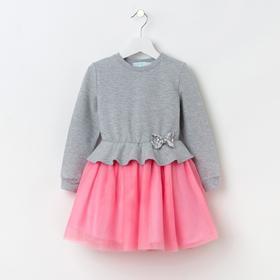 Платье детское KAFTAN, рост 86-92 см (28), серый/розовый