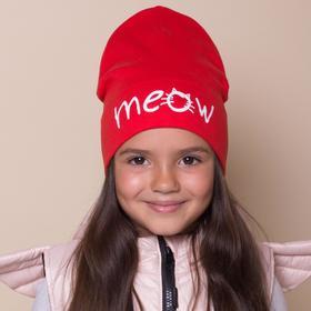 Шапка для девочки MEOW, цвет красный, размер 50-54