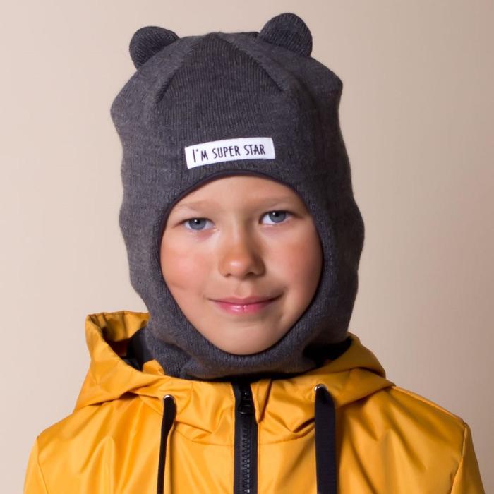 Шапка-шлем для мальчика, цвет тёмно-серый, размер 46-50 - фото 76415780