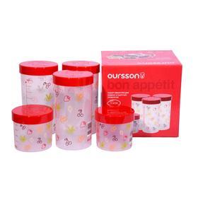 Набор ёмкостей пластиковых Oursson JA55171/RD, 1/0.5 л, 5шт