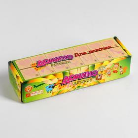 Домино детское «Для девочек» 28 элементов