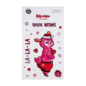 "Stickers on the phone, ""Llama"", 8 x 14 cm"