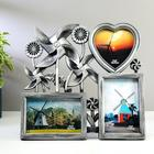 "Plastic photo frame for 4 photos 10x15, 12x12 cm ""Breezes"" silver 30х32х2 cm"