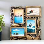 """Plastic photo frame for 4 photos 10x15 cm """"Fishing"""" gold 37х34х2 cm"""