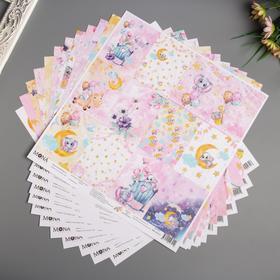 """Набор бумаги для скрапбукинга """"Колыбельная для дочки"""" 12 листов 30.5х30.5см 190гр/м2"""