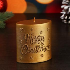 """Candle decorative """"Deer and tree"""""""