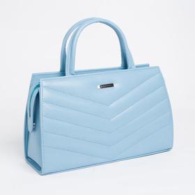 Сумка женская, отдел на молнии, наружный карман, длинный ремень, цвет голубой