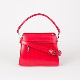 Сумка женская, отдел на молнии, наружный карман, длинный ремень, цвет красный - фото 53065