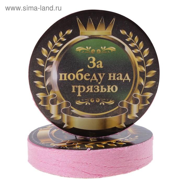 """Полотенце прессованное """"За победу над грязью"""", размер 28х28 см (изображение только на этикетке), цвет микс"""