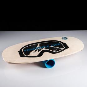 """Доска балансировочная балансборд """"Freestyle Life"""", пластиковый ролик,  75×35 см"""