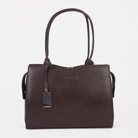 Сумка женская, отдел на молнии, наружный карман, длинный ремень, цвет тёмно-коричневый