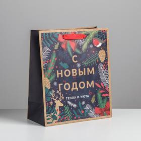 Пакет крафтовый вертикальный «Новогодний лес», ML 23 × 27 × 11.5 см