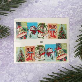 Слайдер-дизайн для ногтей «Merry Christmas», водный