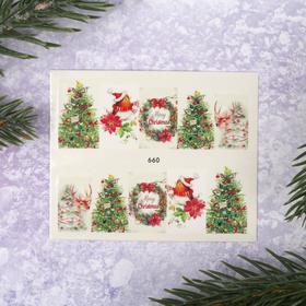 Слайдер-дизайн для ногтей «Рождественская ель», водный