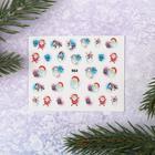 Nail stickers NG E-964 10,5*6,8 cm QF substrate