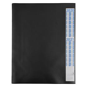 Покрытие настольное 65 х 52 см Durable 7204-01, черное, нескользящая основа, прозрачный верхний слой