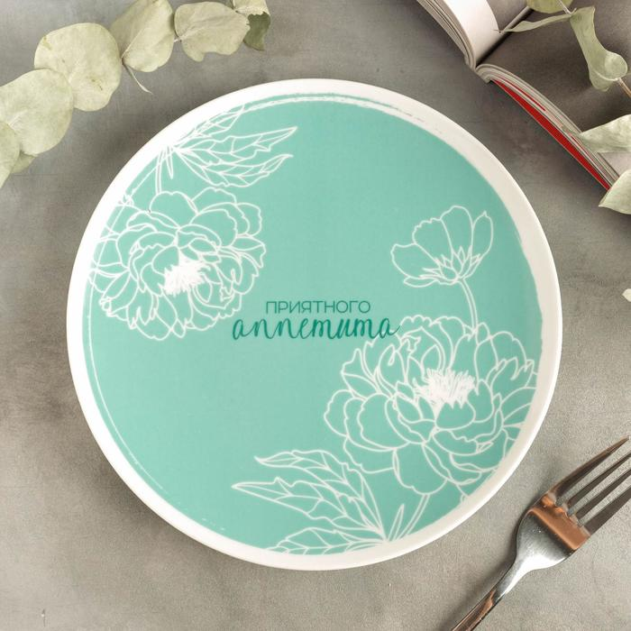 """Тарелка плоская """"Цветы"""", 20 см - фото 916522"""