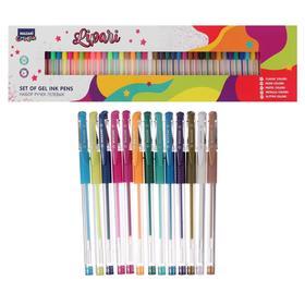 Набор гелевых ручек Mazari Lipari, 50 цветов: 4 основных, 10 флуоресцентных, 10 пастельных, 12 металлик, 14 с блёстками, 0.8 мм, резиновый упор