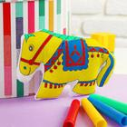 "Toy-coloring ""Horse"" (without the markers) in the package"
