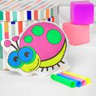"""Toy-coloring """"ladybug""""(without the markers) in the package"""