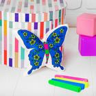"""Toy-coloring """"Butterfly"""" (without the markers) in the package"""