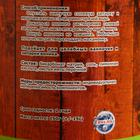 Бомбочка для ванны, запарка мята в тубусе - фото 1399606