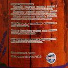 Бомбочка для ванны, запарка шалфей в тубусе - фото 1399614
