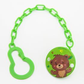 Держатель для пустышки «Мамы и малыши: мишка», на цепочке, на цепочке