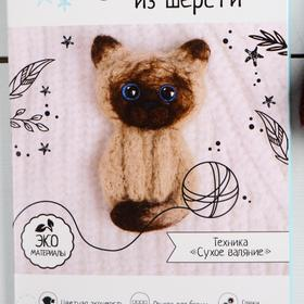 """Brooch made of wool """"a Siamese cat"""""""
