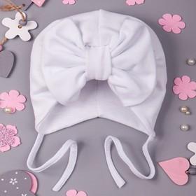 Чалма для девочки, цвет белый, размер 35-38 см (1-3 мес.)