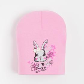 Шапка для девочки, цвет розовый, размер 44-47 см (9-18 мес.)