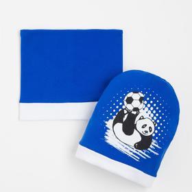 Комплект детский (шапка,снуд), цвет синий/белый, размер 41-44 см (6-9 мес.)