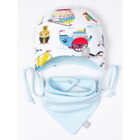 Комплект детский (шапка,снуд), цвет светло-голубой, размер 38-47 см (3-6 мес.)