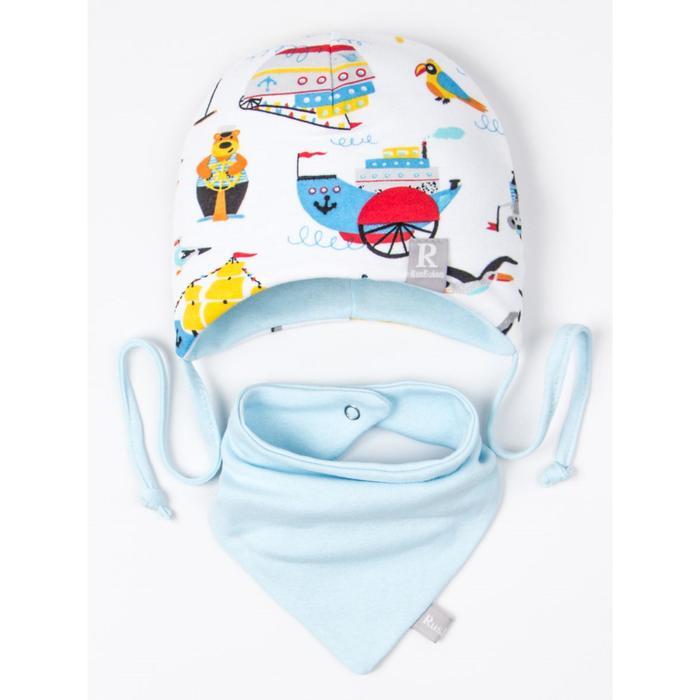 Комплект детский (шапка,снуд), цвет светло-голубой, размер 38-47 см (3-6 мес.) - фото 105567570
