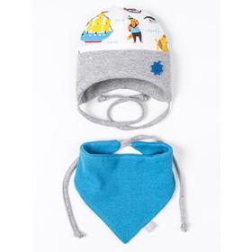 Комплект детский (шапка,снуд), цвет голубой, размер 38-47 см (3-6 мес.)