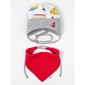 Комплект детский (шапка,снуд), цвет красный, размер 38-41 см (3-6 мес.)