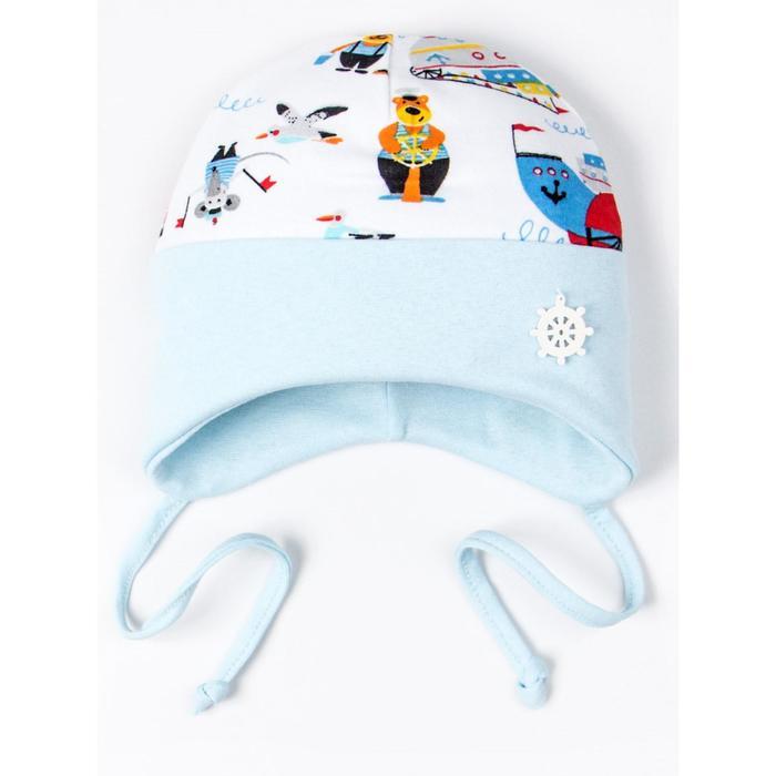 Шапка для мальчика, цвет голубой, размер 47-50 см (1,5-3 года) - фото 105570972