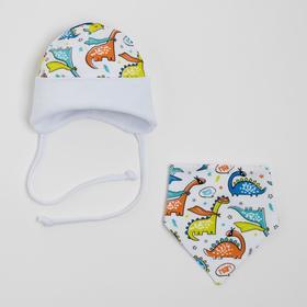 Комплект для мальчика (шапка,снуд), цвет белый, размер 35-38 см (1-3 мес.)