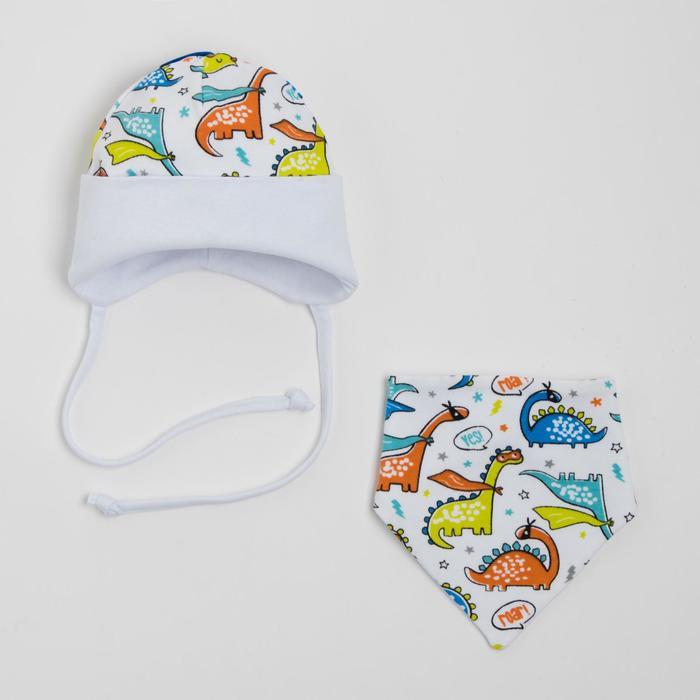 Комплект для мальчика (шапка,снуд), цвет белый, размер 35-38 см (1-3 мес.) - фото 105567577