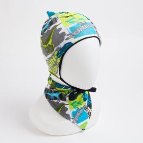 Комплект для мальчика (шапка,снуд), цвет зеленый, размер 44-47 см (9-18 мес.)