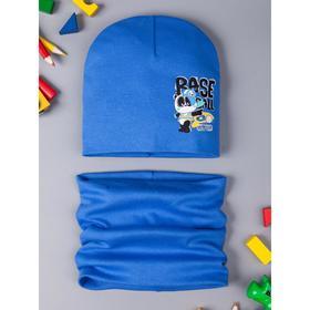 Комплект для мальчика (шапка,снуд), цвет тёмно-голубой, размер 44-47 см (9-18 мес.)