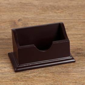 The holder 12*6,5*6cm
