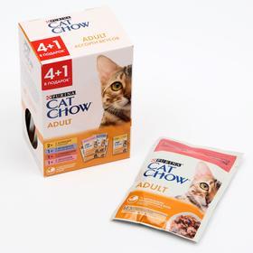 Акция 4+1! Влажный корм CAT CHOW для кошек, ассорти, 5 х 85 г
