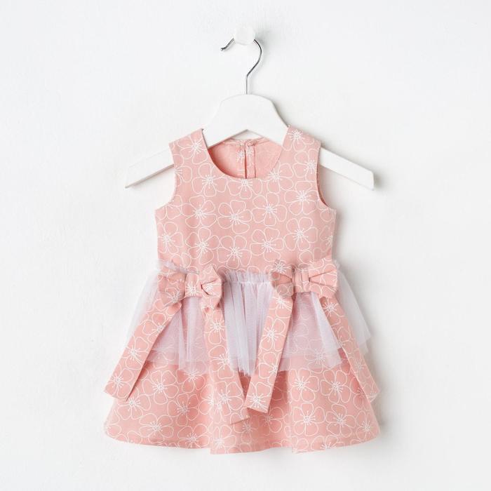 """Платье Крошка Я """"Маленький цветочек"""", р.28, рост 86-92 см - фото 76418812"""