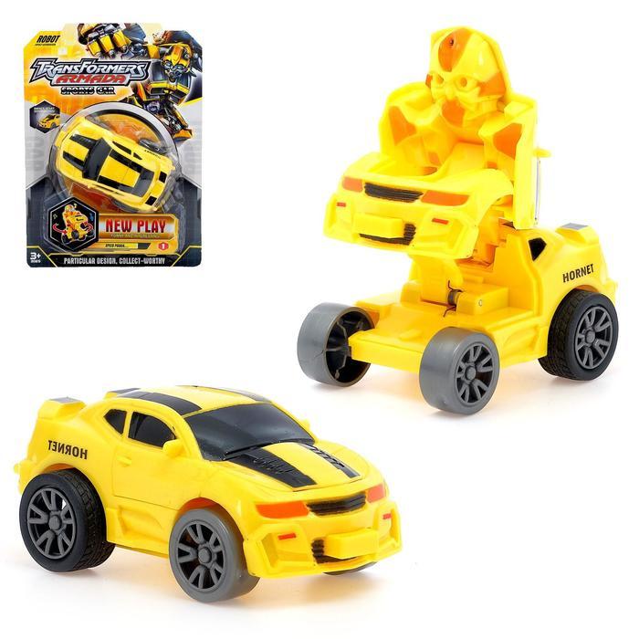 Робот инерционный «Автоботик», трансформируется при столкновении, цвет жёлтый